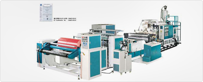 Shantou Donghe Machinery Co., Ltd. Banner