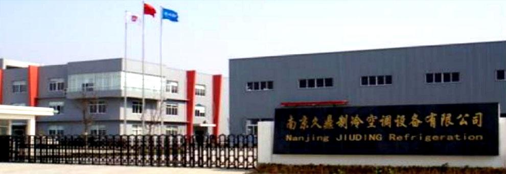 NANJING JIUDING Refrigeration and Air Conditioning Equipment Co. Ltd. banner