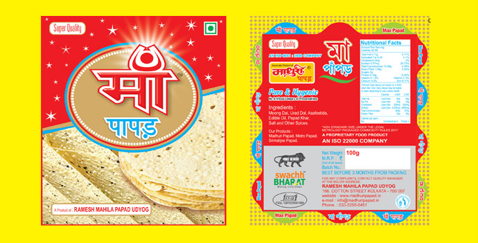 Ramesh-Mahila-Papad-Udyog-banner