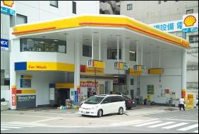 Petrol.Pump.jpg