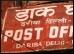 India.Post.9.Thmb.jpg