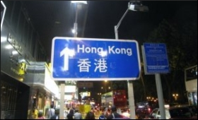 Hong.Kong.9.jpg