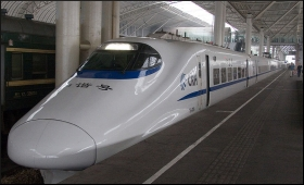 Train.Fastest.9.jpg