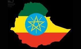 Ethiopia.9.jpg
