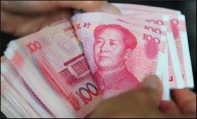 Yuan.9.jpg