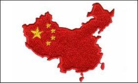 China.9.jpg