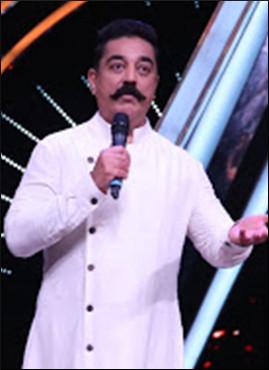 Kamal.9.jpg