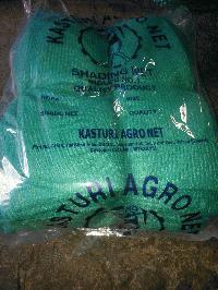 KASTURI AGRO NET