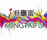 Guangzhou kongtaifu trade co,ltd
