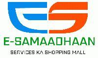 E Samaadhaan
