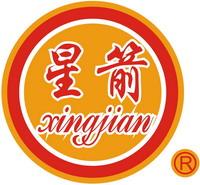 Ningbo Xingjian Electrical Plastic Co., Ltd.