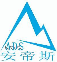 ADS (Beijing) Control Technology CO., Ltd