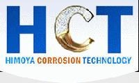 HIMOYA CORROSION TECHNOLOGY PVT. LTD.