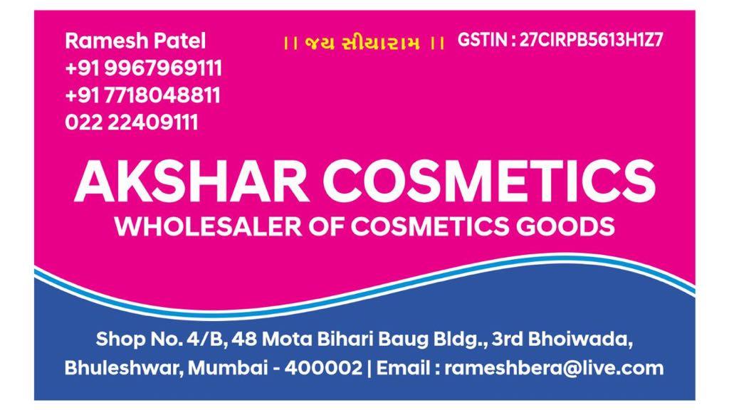 Akshar Cosmetics