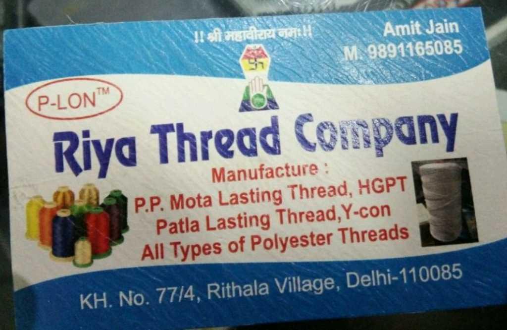 Riya Thread Company