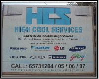 HIGH COOL SERVICES
