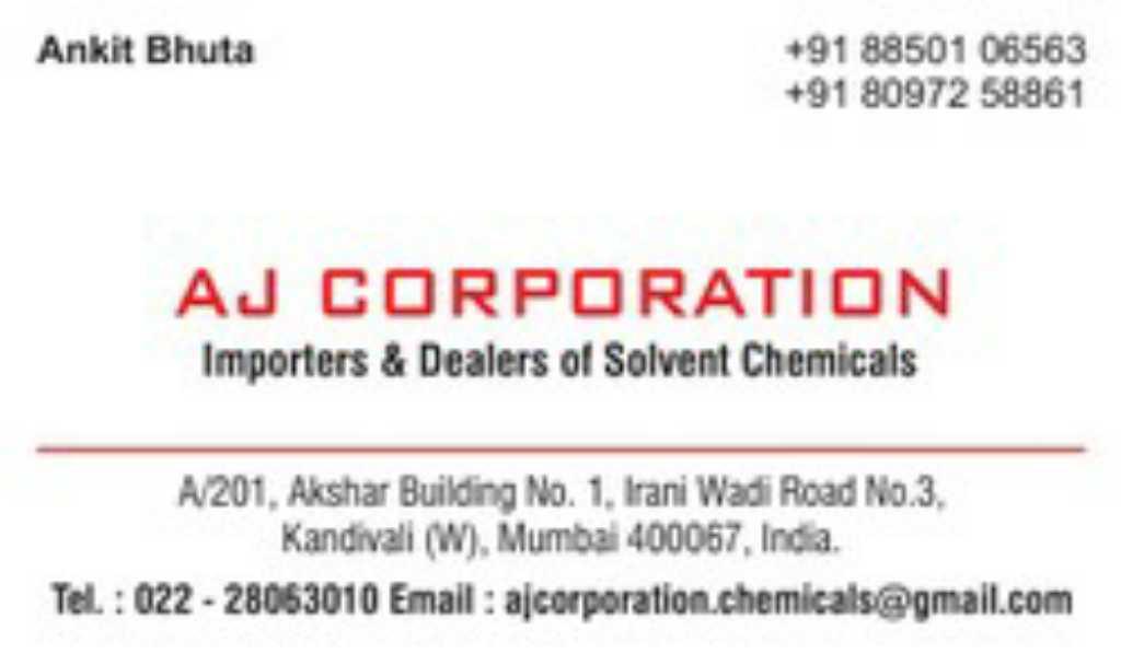 AJ Corporation