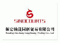 CHINA SINOCOURTS SPORTS GOODS CO., LTD