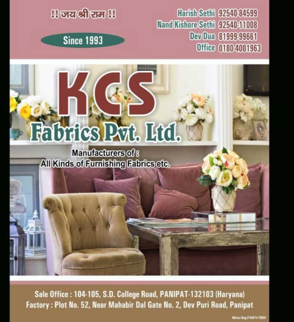 KCS FABRIC PRIVATE LIMITED