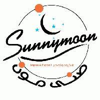 Sunny Moon