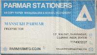 PARMAR STATIONERS