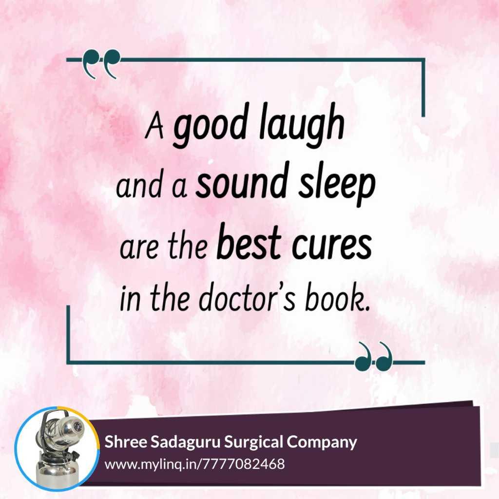 SHREE SADGURU SURGICAL COMPANY