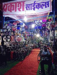 Prakash Cycle