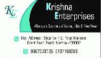 Krishna Enterprises