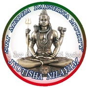 Sri Medha Dakshinamurty Jyotishanilayam
