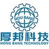 HANGZHOU HOU BANG TECHNOLOGY CO., LTD.