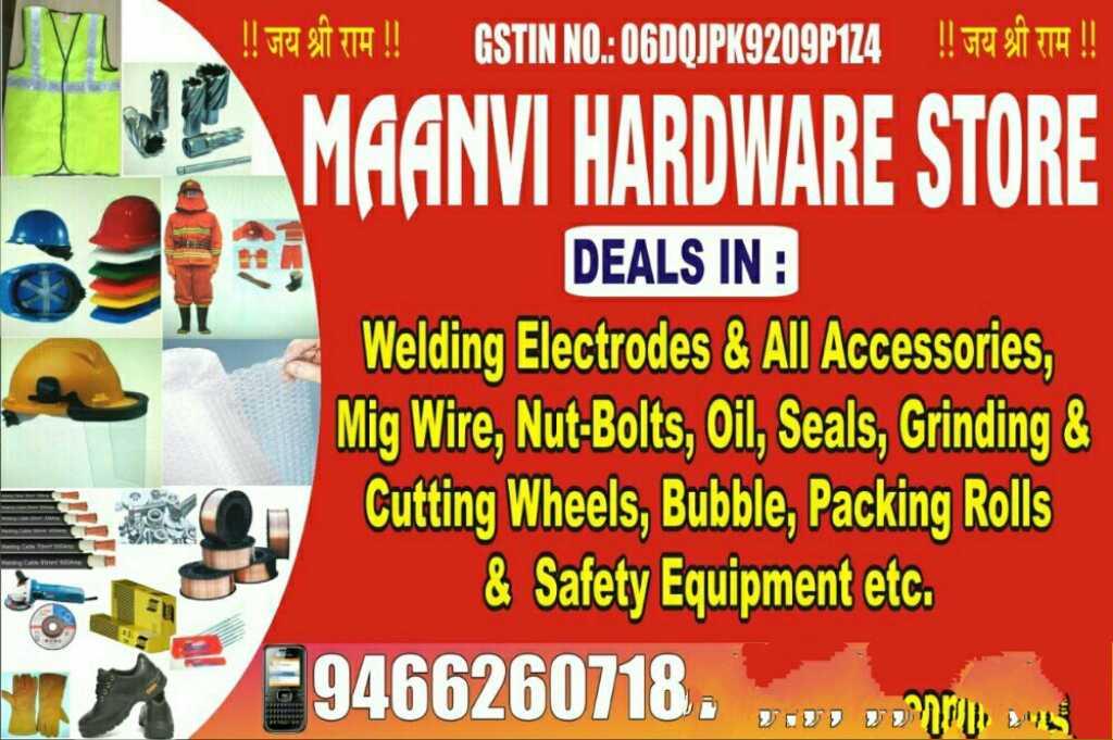 Maanvi Hardware Store