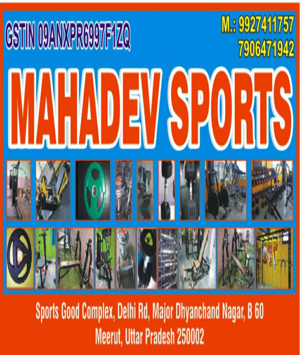 MAHADEV SPORTS
