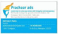 Prachaar Ads