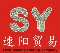 YIWU SUYANG TRADING COMPANY