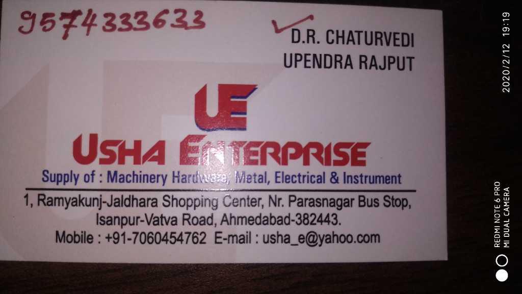 Usha Enterprise