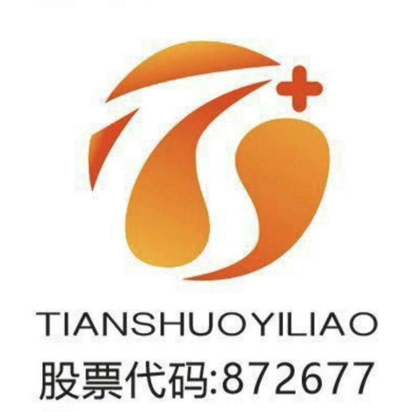JIANGSU TIANSHUO MEDICAL PRODUCTS CO., LTD.