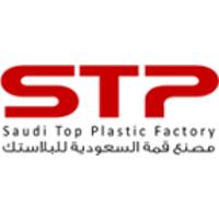 Saudi Top Trading Company