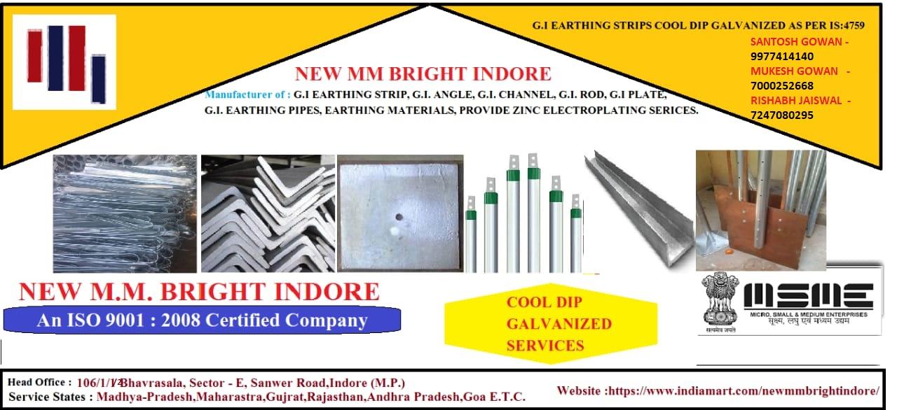 New M.M. Bright Indore