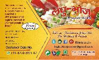 Laghu Bhoj Foods & Marketing