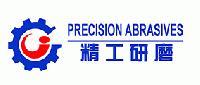 LINYI PRECISION ABRASIVES CO., LTD.