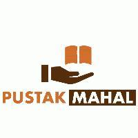 Pustak Mahal