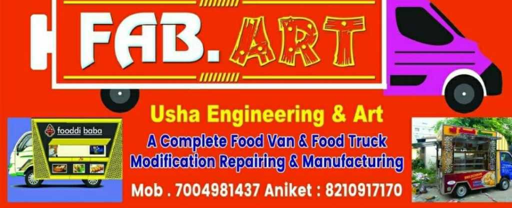USHA ENGINEERING & ART