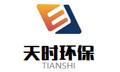 Lianyungang Tianshi Environmental Protection Equipment Co., Ltd.