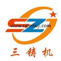 Qingdao Sanzhuji Equipment Manufacturing Co., Ltd.