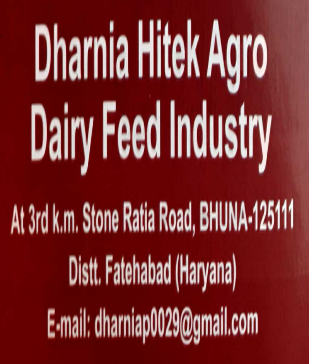 DHARNIA HITEK AGRO DAIRY FEED INDUSTRY