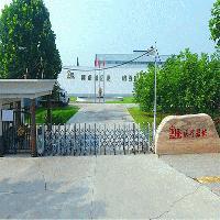 Hebei Baota Medical Equipment Co., Ltd
