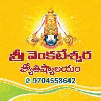 Sree Venkateswara Astrology Centre