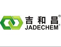 WUHAN JADECHEM INTERNATIONAL TRADE CO.,LTD.