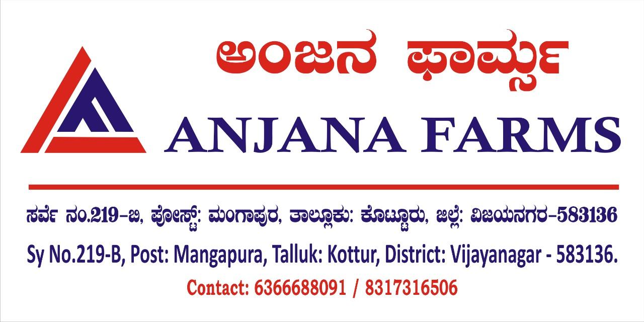 Anjana Farms