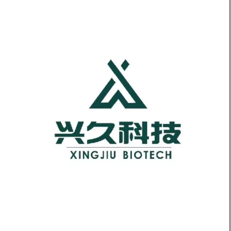 Xingtai Xingjiu New Material Technology Co., Ltd.